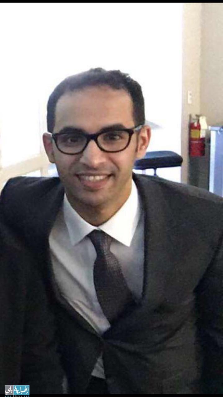الدكتور موسى عوده البلوي يلتحق في الزمالة الأمريكية