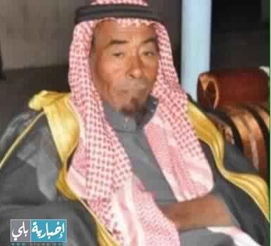 مبايعة الشيخ / عواد حضيري النجيدي البلوي لولي العهد الامير محمد بن سلمان