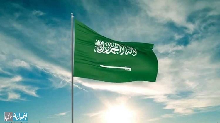 نهاية السعوديه حلم كل كافر