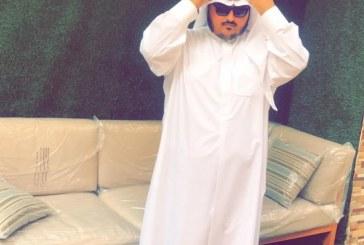 تهنئة عقد قران / عمر رحيل العصباني البلوي