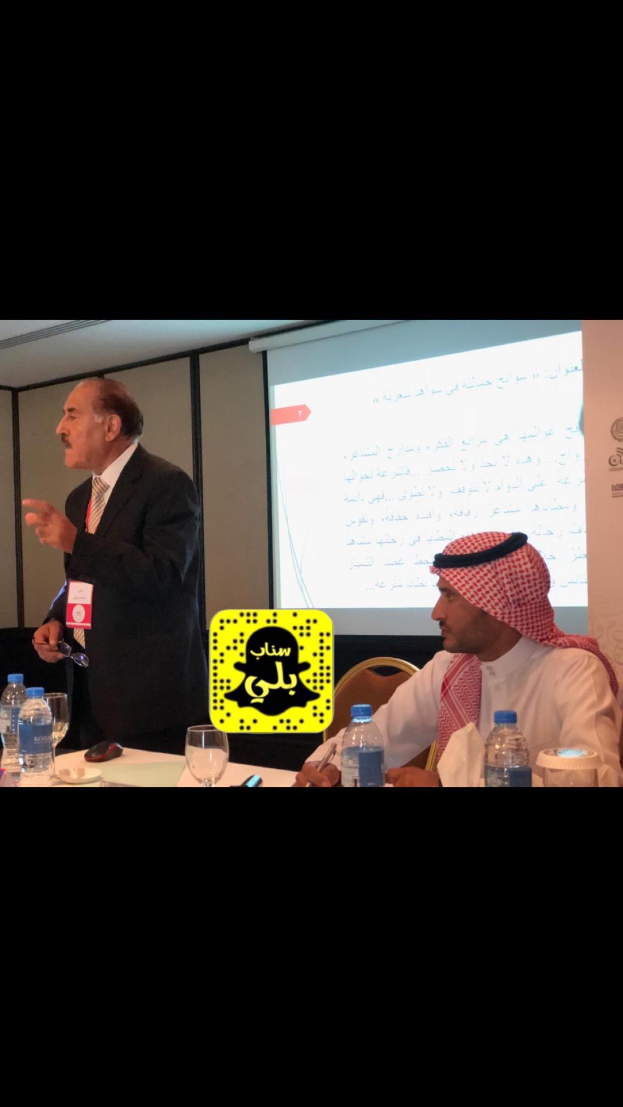 الدكتور / سلمان سعود البلوي يمثل جامعة فهد بن سلطان في المؤتمر الدولي الثامن للغة العربية في الإمارات العربية المتحدة C24BE1FB 2919 4359 B372 75D4FE32ACCF