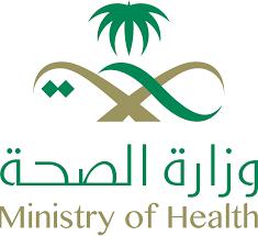 """""""صحة تبوك"""": لا إغلاق لمستشفى أبو راكة وتطوير الخدمات الصحية مستمر"""