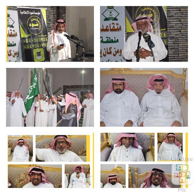 الملتقى الأول لمتقاعدي جوازات منطقة تبوك 51c89702 76ef 49fe b5aa edfead4a86bc
