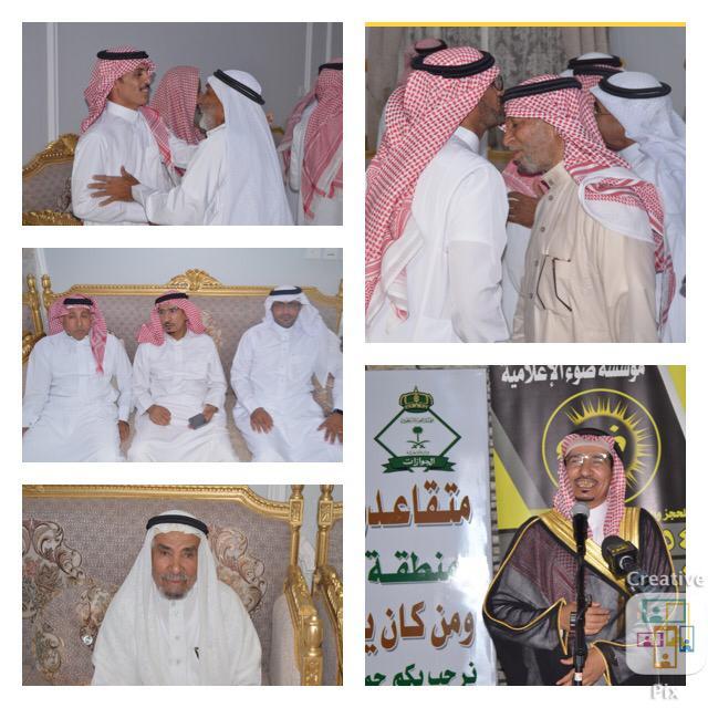 الملتقى الأول لمتقاعدي جوازات منطقة تبوك f10eb4fb fbab 4e07 847a 3da1f06ce66a