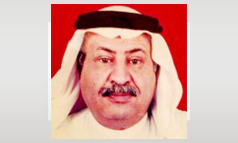 """موسى بن عبدالله الهرفي البلوي """"رحمه الله"""" موسى بن عبدالله الهرفي البلوي """"رحمه الله"""" Untitled 1 780x470"""